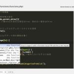 WordPress 管理画面上のエディタをより便利にするプラグイン iThoughts Advanced Code Editor