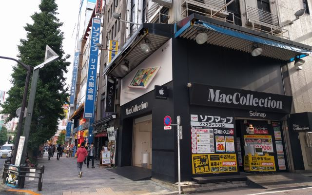 akiba-sofmap-maccollection