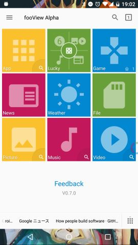 android-fooview-menu