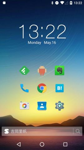 android-smartlauncher-home