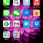 Android のホーム画面を iOS 風にする xOS Launcher