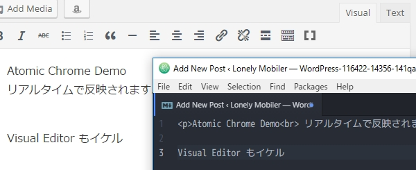 atomic-chrome-visual-editor