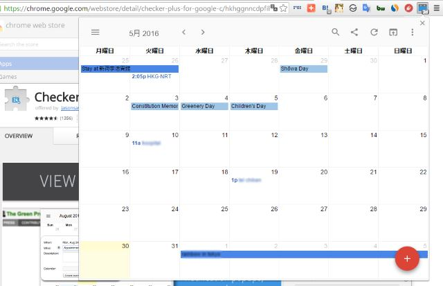 chrome-checker-plus-for-google-calendar