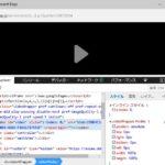 dアニメが HTML5 プレーヤーになって Chrome や Edge でも見られるようになった