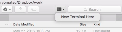 mac-termhere-toolbar