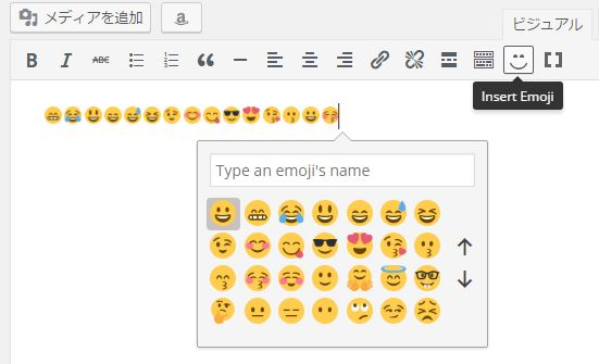 wordpress-super-emoji-plus