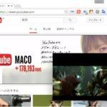 Chrome で Youtube の動画をアプリみたいに右下に表示する YouTube Picture in Picture