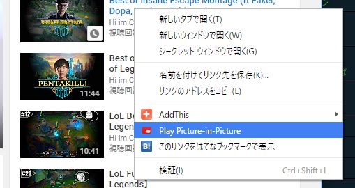 chrome-youtube-picture-in-picture-right-click