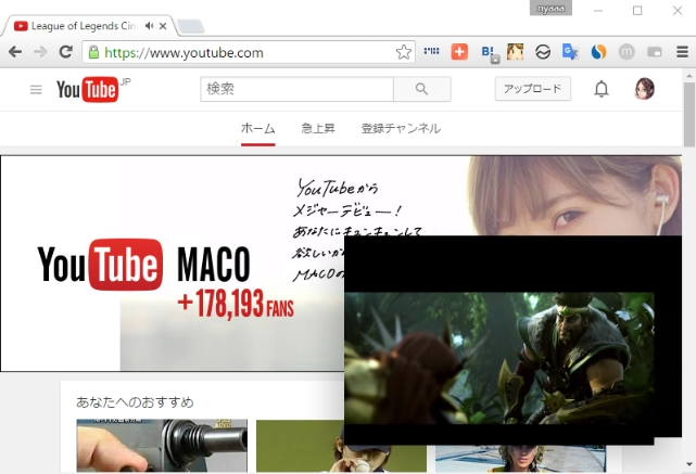 chrome-youtube-picture-in-picture