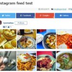 WordPress へ Instagram の Feed を埋め込むプラグイン Instagram Feed WD