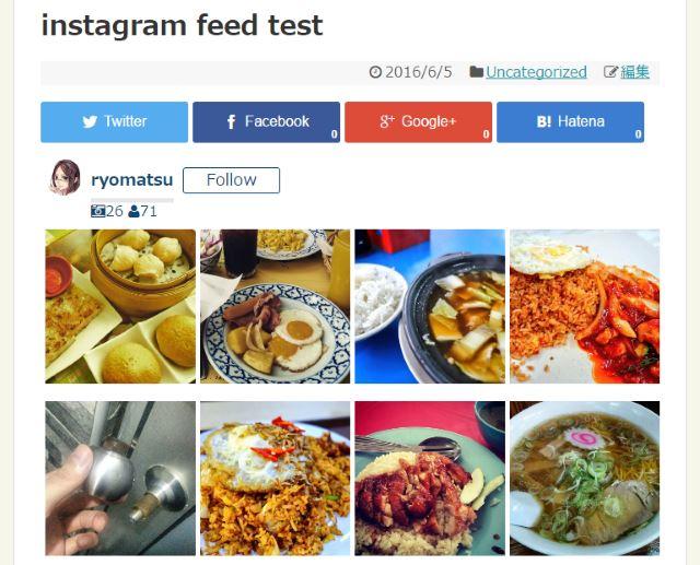 wordpress-instagram-wd-list-in-post
