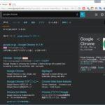 Chrome で Google や Facebook を黒く、カッコ良くする拡張機能 Darkness