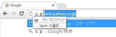 chrome-search-multibyte-as-ascii