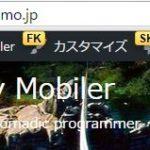 Chrome を全てをキーボードで操作する拡張機能 Vimium