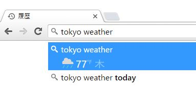 chrome-weather-on-address-bar