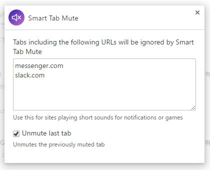 google-chrome-smart-tab-mute-options