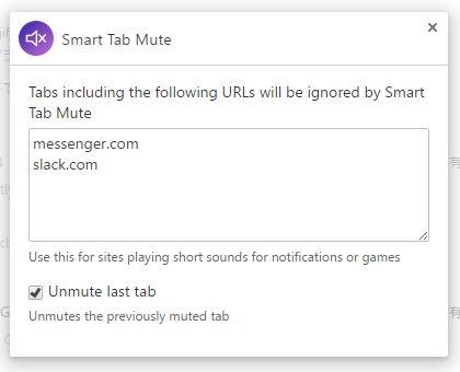 google-chrome-smart-tab-mute-options