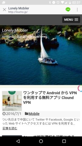 line-in-app-browser