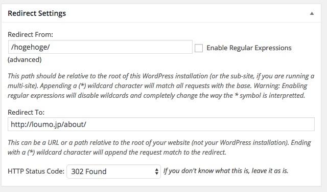 wordpress-self-redirect-manager-editor