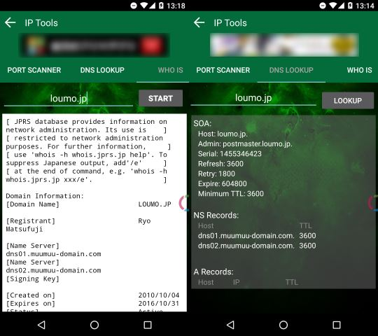 android-wifi-analyzer-ip-tools