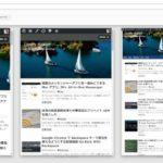 レスポンシブ WEB デザインを確認するのに便利な Chrome 拡張機能 Emmet Re:view