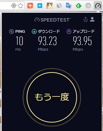 chrome-speedtest-result