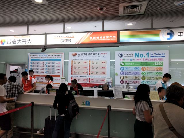 taoyuan airport mobile phone counter