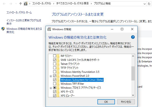 windows10-apply-linux-subsystem