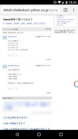 yahoo-chiebukuro-request-pc-site