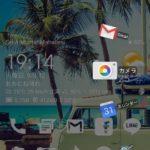 いつでもすぐ呼び出せる Android 用アプリランチャー Circle Sidebar