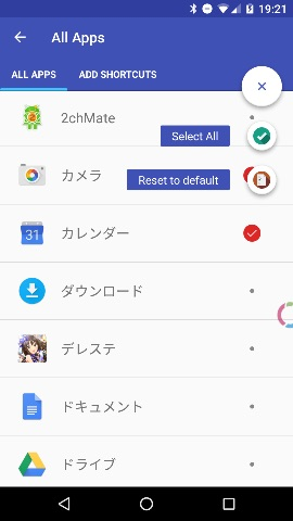 android-circle-sidebar-settings