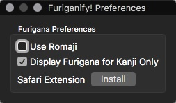 mac-furiganify-preferences