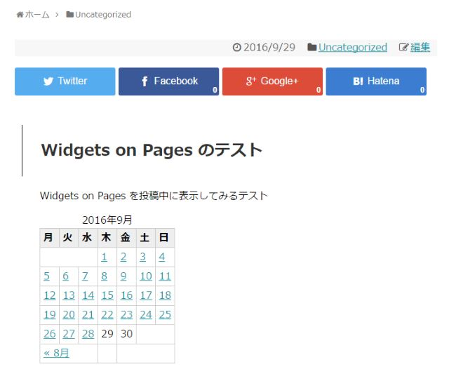 wordpress-widgets-on-pages