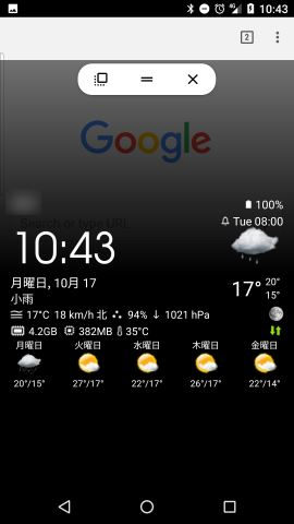 android-ivy-widget