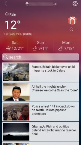android-zui-lock-screen-news