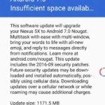 Android の空き容量が足りない時に試す事 (Android 6/7 向け)