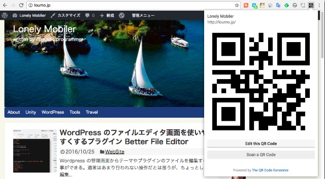 chrome-the-qr-code-extension