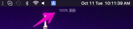 macos-menubar-icon-is-moving
