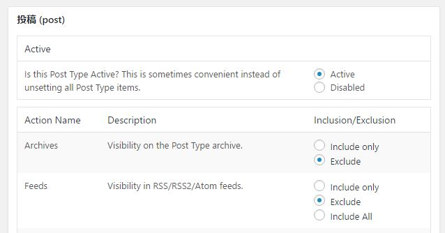 wordpress-simply-exclude-settings