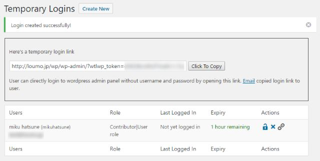 wordpress-temporary-login-without-password-user-added