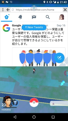 android-choimad-browser-with-pokemongo