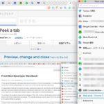 Google Chrome のタブを縦に一覧で表示する拡張機能 Peek a tab