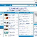 iGoogle/My Yahoo! のような RSS リーダー Feed Watcher