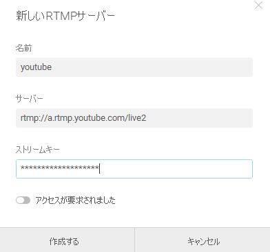 manycam-rtmp-settings-for-youtube