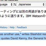 複数の翻訳サイトを利用できる Chrome 拡張機能 ImTranslator