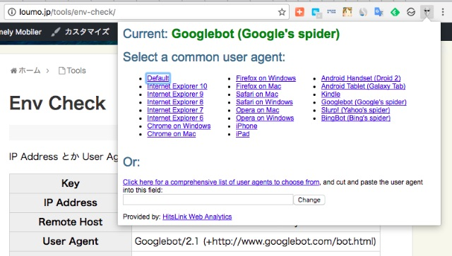 chrome-user-agent-switcher