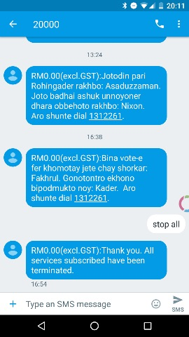 digi-send-me-unwanted-sms
