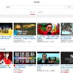 Mac で Youtube を見るためのアプリ Deskapp for Youtube