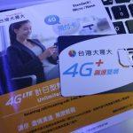 台湾の桃園国際空港で台湾大哥大のプリペイド SIM を購入した
