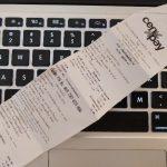 タイのコンビニで Refill Card を購入し AIS プリペイド SIM のトップアップを行う